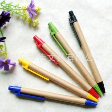环保笔 牛皮纸木笔夹带点固定 彩色管 纸管颜色可指定 爆款