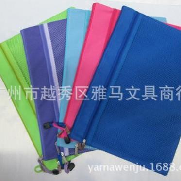 600D 纯色 双层拉链文件袋 多彩帆布 可加印LOGO B5规格