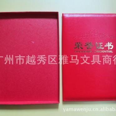 礼盒皮面荣誉证书 皮制 高级绒布 金角 线工 礼盒装