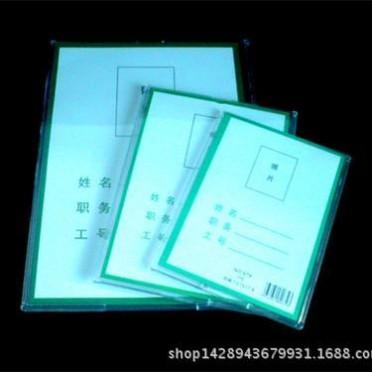廠家直銷 相片插卡槽 工作證崗位證照片插片 5寸7寸A4A5塑料卡套