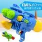 鸿星玩具超大号加压远射程夏天沙滩儿童大号双喷头玩具水枪510